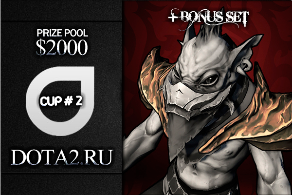 6580-subscriptions_dota2rucup2_large.4586c8eaf7207fdc531692c75c83082ff8e671b4