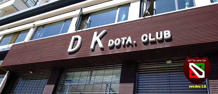 dota2_dk_new_lineup