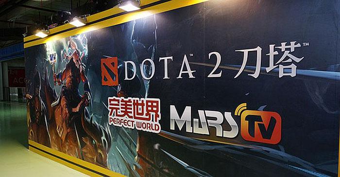 marstv-dota-2-tournament
