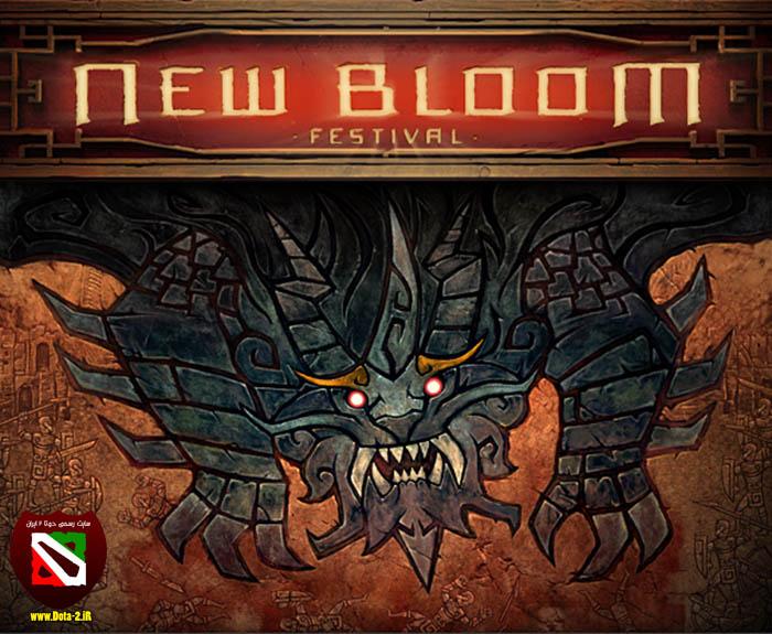 newbloom2015