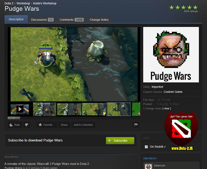 pudge_wars_dota2_007