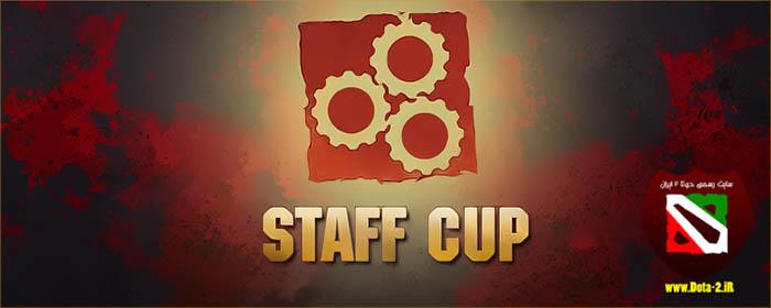 staffcup_dota2